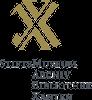 Logo StiftsMuseum Xanten